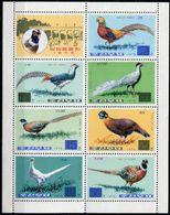 (TV00307) Corea Del Nord 1976 Stamps - Korea, North