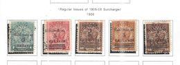 Paraguay PO+PA 1908 Reg.em.Surch.  Scott 146/150+Nuovi See Scans - Paraguay