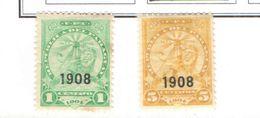 Paraguay PO+PA 1908 Reg.em.Ovpr.  Scott 174+175 Nuovi See Scans - Paraguay