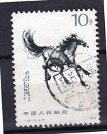 1978 T28 Galloping Horses 10 Fen Postally Used (see Description) - 1949 - ... Volksrepublik