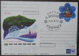 Russia 2010. New Year. Postcard With Stamp. Postmark Moscow - 1992-.... Federazione