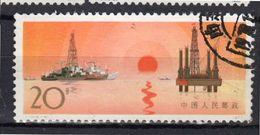 1977 T19 Oil Industry 20 Fen Postally Used (see Description) - 1949 - ... Volksrepublik