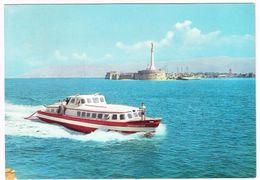 V1894 Messina - Panorama Del Porto - Aliscafo Freccia Delle Eolie - Barche Boats Bateaux / Viaggiata 1964 - Italië