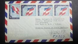 O) 1950 PERU, FLAGS OF FRANCE AND PERU-SCOTT AP61-PERUVIAN EXHIBITION IN PARIS, REGISTERED TO USA, XF - Peru