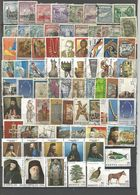 CYPRUS 200 ++ USED STAMPS - Stamps