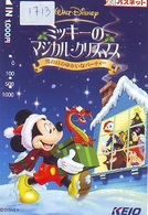 Carte Prépayée Japon * DISNEY (1713)  CHRISTMAS  * NOEL * JAPAN PREPAID CARD - Disney