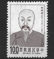 TAIWAN (FORMOSA) 1973 CHINESE CELEBRITY IN THE FIGHT AGAINST THE OPIUM - Drugs