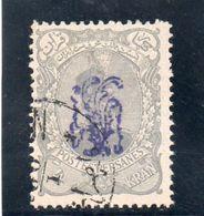 IRAN 1898 O PETITE MINCE - Iran