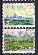 1977 J16 Inner Mongolia 10 & 20 Fen Postally Used  (see Description) - 1949 - ... Volksrepublik