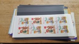 LOT 387448 TIMBRE DE FRANCE PREMIER JOUR BLOC - Carnets