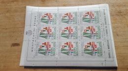 LOT 387454 TIMBRE DE ITALIE NEUF** VIGNETTE BLOC - Italy