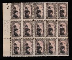 (OT) Ottoman 1920 London Printing Postage Stamps Sheet MNH** - 1858-1921 Ottoman Empire