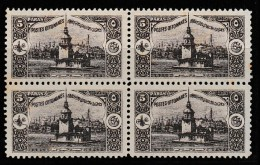 (OT) Ottoman 1914 Istanbul Pictorial London Printing Postage Stamps Block Of 4 MH* - 1858-1921 Ottoman Empire