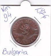 BULGARIA 1 LEV 1976  KM-94 UNC-COMM. - Bulgaria