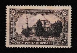 (OT) Ottoman 1920 London Printing Postage Stamps MNH** - 1858-1921 Ottoman Empire