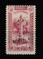 (OT) Ottoman 1920 ANKARA 3 GURUÅž Surcharged Ottoman Postage Stamps MH* - 1858-1921 Ottoman Empire