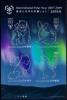 Giappone / Japan 2009: Foglietto Anno Polare Internazionale / International Polar Year S/S ** - Année Polaire Internationale