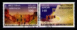 GREECE 1998 - Set Used - Oblitérés