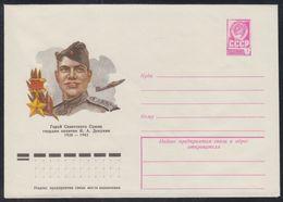 12383 RUSSIA 1977 ENTIER COVER Mint DOKUKIN SOVIET HERO WW2 GUERRE WAR PILOT FLYER AVIATOR AIR FORCE MILITARY USSR 604 - 2. Weltkrieg