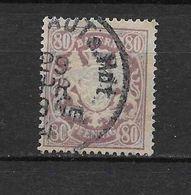 LOTE 1655  ///  (C010)  ALEMANIA BAYERN   YVERT Nº: 71 - Bavaria