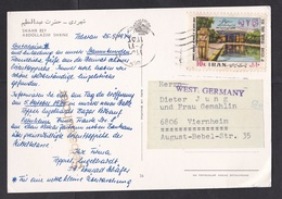 Iran: PPC Picture Postcard To Germany, 1974, 1 Stamp, Card: Abdollazim Shrine, Kodak Ektachrome (corner Crease) - Iran