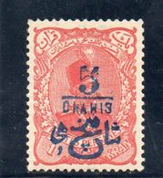 IRAN 1901-2 * - Iran