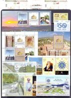 2015 OMAN Complete Year MNH (Shipping Is $ 7.77) - Oman