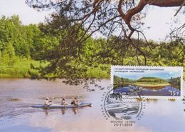 2110 Mih Russia 1893 11 2014 Maxi Cards 3 UNESCO Network Kerzhenskiy Natural Biosphere Reserve - Stamps