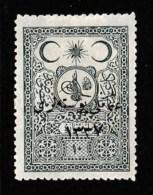 (OT) Ottoman 1921 Stamps With OSMANLI POSTALARI 1337 Overprint On Ottoman Notarial Fiscal Stamps MH* - 1858-1921 Ottoman Empire