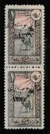 (OT) Ottoman 1921 Stamps With OSMANLI POSTALARI 1337 Overprint On Ottoman Hejaz Railway Fiscal Stamps Per MNH** - 1858-1921 Ottoman Empire