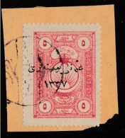 (OT) Ottoman 1921 Stamps With OSMANLI POSTALARI 1337 Overprint On Ottoman Ministry Of Finance Fiscal Stamps Used - Used Stamps
