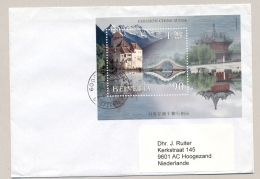 Schweiz - 1999 - 49c Chine - Suisse Block On Cover From Luzern To Hoogezand / Nederland - Covers & Documents