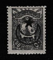 (OT) Ottoman 1916 Crescent And Five Pointed Star Overprinted Postage Stamps On 1905 Postage Stamps MH* - 1858-1921 Ottoman Empire