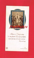 Image Religieuse & Pieuse & Généalogie ... Communion De Françoise ACHARD En 1947 Eglise St Pierre TINCHEBRAY - Devotion Images