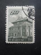 TAIWAN-FORMOSE N°291 Oblitéré - 1945-... Republik China