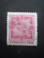 TAIWAN-FORMOSE N°510 Oblitéré - 1945-... République De Chine