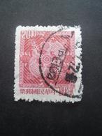 TAIWAN-FORMOSE N°511 Oblitéré - 1945-... République De Chine
