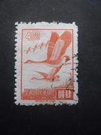 TAIWAN-FORMOSE N°552 Oblitéré - 1945-... Republik China