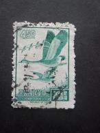 TAIWAN-FORMOSE N°553 Oblitéré - 1945-... République De Chine