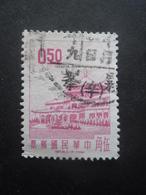 TAIWAN-FORMOSE N°592 Oblitéré - 1945-... République De Chine