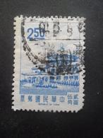 TAIWAN-FORMOSE N°594 Oblitéré - 1945-... Republik China