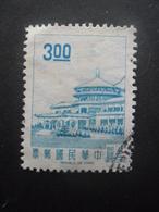 TAIWAN-FORMOSE N°594A Oblitéré - 1945-... Republik China