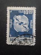 TAIWAN-FORMOSE N°651 Oblitéré - 1945-... Republik China