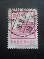 TAIWAN-FORMOSE N°744 Oblitéré - 1945-... Republik China