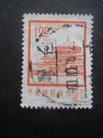 TAIWAN-FORMOSE N°745 Oblitéré - 1945-... Republik China