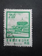 TAIWAN-FORMOSE N°748 Oblitéré - 1945-... Republik China