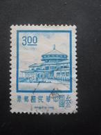 TAIWAN-FORMOSE N°749 Oblitéré - 1945-... Republik China