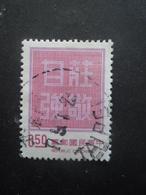 TAIWAN-FORMOSE N°1050 Oblitéré - 1945-... Republik China