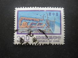 TAIWAN-FORMOSE N°1089 Oblitéré - 1945-... Republik China