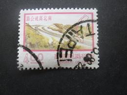 TAIWAN-FORMOSE N°1122 Oblitéré - 1945-... Republik China